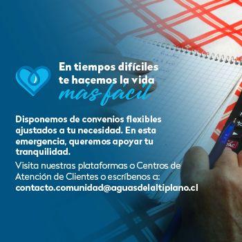 ElSol_banner-refuerzo-Convenio-ADA