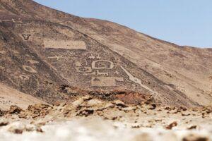 Ministro de Agricultura impulsa postulación de geoglifos de Pintados como Patrimonio de la Humanidad
