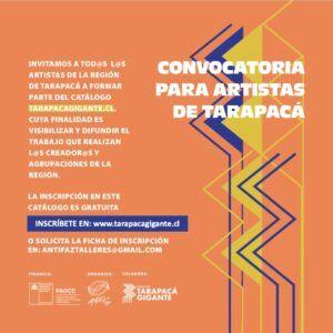 Lanzan fundación que entregará vitrina global a los artistas de la Región de Tarapacá